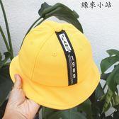 黃色嬰兒帽子兒童漁夫帽
