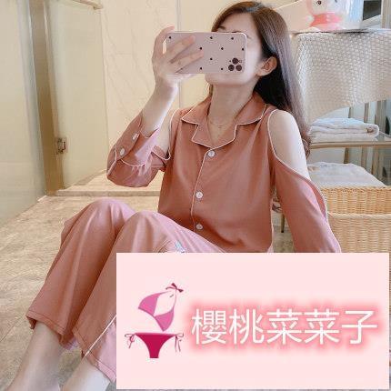 長袖兩件套裝絲綢性感家居服可外穿冰絲睡衣女夏季薄款【櫻桃菜菜子】