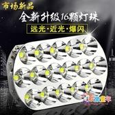 車燈 電動電車燈自裝強光內置電動小龜車LED大燈大燈改裝超亮 1色 交換禮物