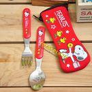 SNOOPY 史奴比 史努比 兒童二件式湯匙叉子餐具組 環保餐具組 紅色款 COCOS HD070