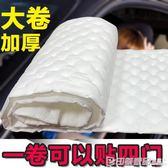 汽車吸音隔音棉小車全車改裝通用四門輪胎轂內襯降噪靜音自黏材料 印象家品旗艦店