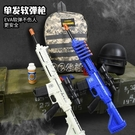 M416軟彈槍星之信仰狙擊男孩手動玩具槍qbz95兒童親子全套裝備