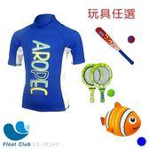 【今夏玩水趣】防曬水母衣Sparkle 閃亮x玩具任選  - 魚 / 棒球 / 網球 (色隨機)