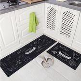 全館八折最後兩天-地墊地毯臥室廚房進門家用入戶門墊吸水腳墊門口門廳防滑防油墊子