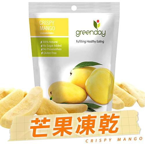 Greenday芒果凍亁16g 日華好物