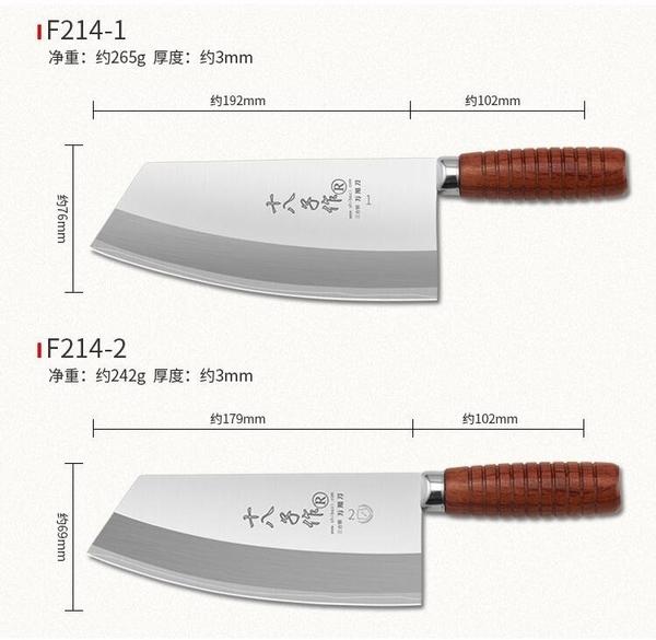 斧頭刀家用砍骨刀剁骨刀加厚斬骨刀砍骨頭專用