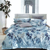 Galatea  情牽花海-天絲雙人加大舖棉兩用被套床包四件組