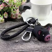 鑰匙扣女韓國可愛 男女汽車鑰匙扣掛件 創意卡通情侶鑰匙鏈小禮品 一次元