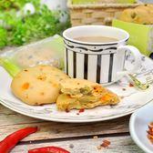 辣椒餅乾1000公克(袋) 輕便隨身包★愛家純素午茶點心 微辣鹹甜美味可口 健康全素零食  素食可用