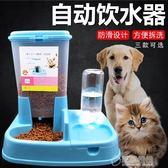 狗狗飲水器寵物自動喂食器喂水機小狗喝水器狗碗貓碗水壺寵物用品   草莓妞妞