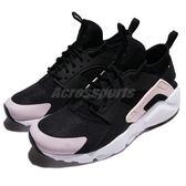 Nike 武士鞋 Air Huarache Run Ultra GS 黑 粉紅 休閒慢跑鞋 女鞋 大童鞋【PUMP306】 847568-010