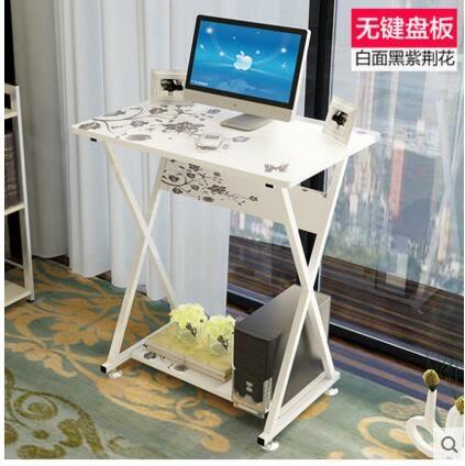 億家達 電腦桌台式桌家用辦公桌簡易桌簡約現代台式電腦桌(主圖款)