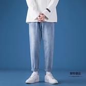 褲子男春秋韓版修身直筒牛仔褲百搭休閒九分褲子【聚物優品】