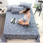 床單 棉床單單件雙人棉布被單1.2/1.5/1.8/2.0m米床單人學生全棉床單