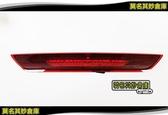莫名其妙倉庫【TP033 2.2 第三煞車燈】原廠 14-16 福特旅行家  2.2L 柴油 Tourneo Custom