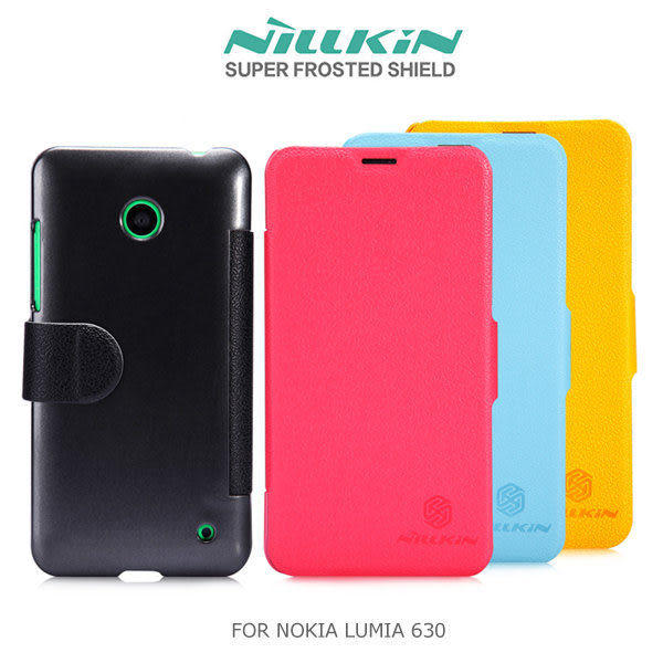 ☆愛思摩比☆NILLKIN Nokia Lumia 630 635 新皮士鮮果系列超薄皮套 磁扣皮套 側翻皮套 (送草莓支架)