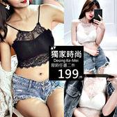 克妹Ke-Mei【AT52953】爆乳 完美胸型!奢華緹花蕾絲美胸無鋼圈內衣