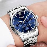 新款專柜男士手表防水全自動石英表超薄時尚非機械男表 卡卡西