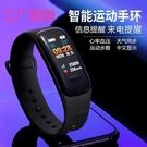 華為P30手機通用智慧手環測血壓心率計步器多功能藍牙運動腕表 快速出貨