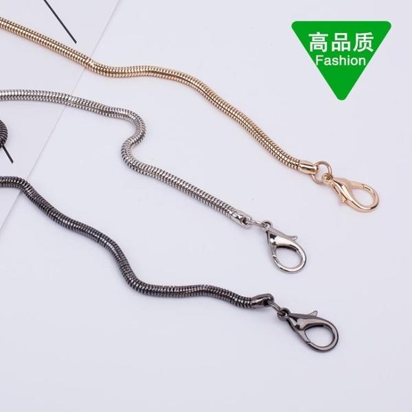 蛇形鍊包包鍊條配件帶 包帶 肩帶 單買斜挎小包包鍊子 細不掉色金屬鍊