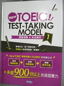 【書寶二手書T9/語言學習_J1V】New TOEIC!! test-taking model : 模擬測驗&完全解析1_Holly Lin, Kathy Chyu著