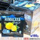BF薄荷玫瑰鹽檸檬糖180g (1盒12...