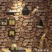 高檔PVC牆紙 仿古石塊石紋石頭巖石壁紙餐廳咖啡廳背景牆3D立體感 WD 薔薇時尚