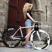 自行車 百士盾死飛自行車男單車活飛公路賽倒剎實心充氣整車成人女式·夏茉生活IGO