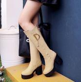 側拉鍊厚底高跟及膝長靴秋冬季高筒時尚粗跟女騎士中筒靴 伊韓時尚
