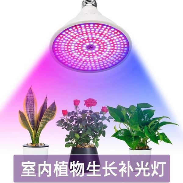 植物補光燈 植物補光燈仿太陽全光譜 室內花卉多肉上色防徒長 led植物燈 家用 裝飾界 免運
