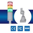 LED警示燈簡易型 NLA50DC-3B1D-A IP53 2.4W DC 24V 積層燈/三色燈/多層式/報警燈/適用機械自動化設備