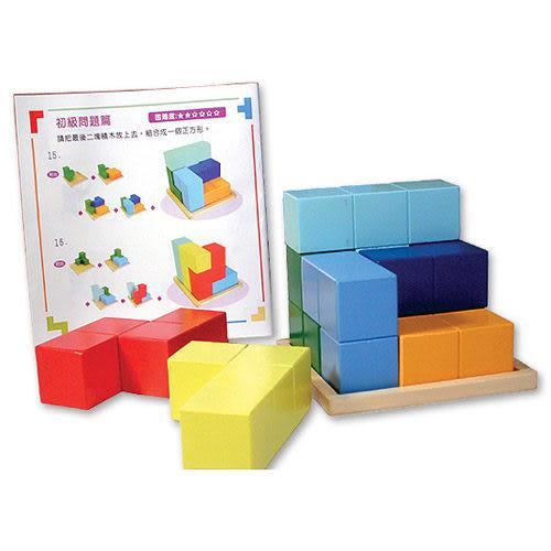 【奇買親子購物網】幼福文化 DY354 大塊創意遊戲積木