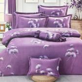 【免運】精梳棉 雙人床罩5件組 百褶裙襬 台灣精製 ~雅葉搖曳/紫~ i-Fine艾芳生活
