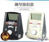 【小麥老師樂器館】鋼琴節拍器 + 時鐘 溫度計 電子節拍器【A875】節拍器 小天使 Cherub WSM-260