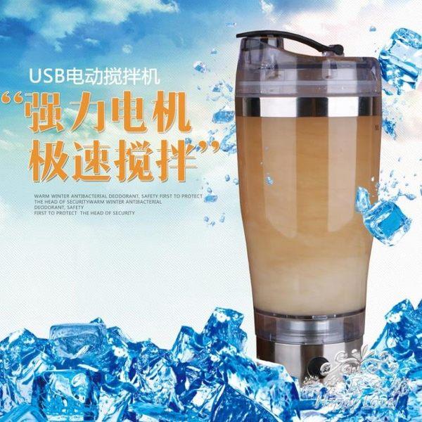 奶昔咖啡便攜usb充電款自動攪拌杯    SQ6786『樂愛居家館』TW