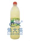 2B4B【魚大俠】AR058檸檬原汁(9...