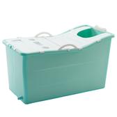 折疊浴桶 泡澡桶成人折疊浴桶嬰兒便捷式浴盆大人通用洗澡桶兒童塑料桶家用