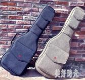 個性搖滾加厚電吉他電貝斯包背包貝司琴盒琴包吉他袋套 FF4272【美好時光】