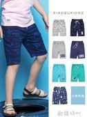 男童短褲夏裝中褲七分褲運動外穿兒童寶寶中大童薄款五分褲子  ⊱歐韓時代⊰