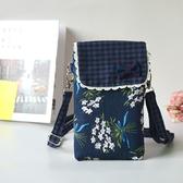 布藝小包包大屏手機包女斜挎包6寸3層手機袋放零錢手機袋子布袋 全館9折起