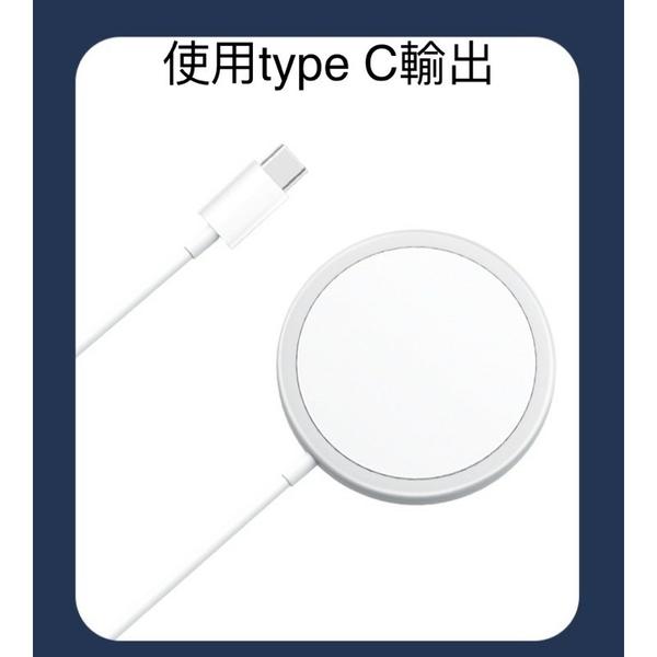 磁吸無線充 iphone12 pro max 無線充電盤 充電頭 Magsafe 充電器 15W快充 閃充 12系列通用
