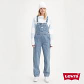 Levis 女款 吊帶牛仔寬褲 / 復古小直筒版型 / 淺藍水洗 / 兩側口袋 / 鈕扣穿脫