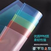 20個裝收納夾按扣防水公文檔案袋a4文件袋透明塑膠【千尋之旅】