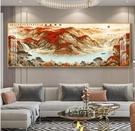 鴻運當頭畫風水靠山辦公室掛畫現代簡約旭日東升客廳裝飾畫MBS「時尚彩紅屋」