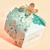 結婚禮盒喜糖盒子婚禮糖果包裝婚慶用品滿月森系鏤空歐式創意紙盒梗豆物語