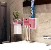 創意自動擠牙膏器牙刷架套裝 磁懸掛漱口杯刷牙杯衛浴洗漱牙膏架【新店開張8折促銷】