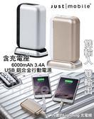 Just Mobile Top Gum 6,000mAh, 3.4A 雙輸出USB鋁合金行動電源 含充電座 內建Lightning充電線