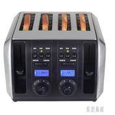 220V 不銹鋼多士爐烤面包片機 4片裝家用吐司機四口早餐機 zh4271【原創風館】
