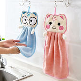 可愛貓掛式加厚超吸水擦手巾◎花町愛漂亮◎生活