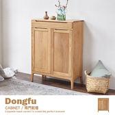 鞋櫃 櫥櫃 收納櫃 木本色 北歐風 丹麥北歐元素【BD4009】品歐家具